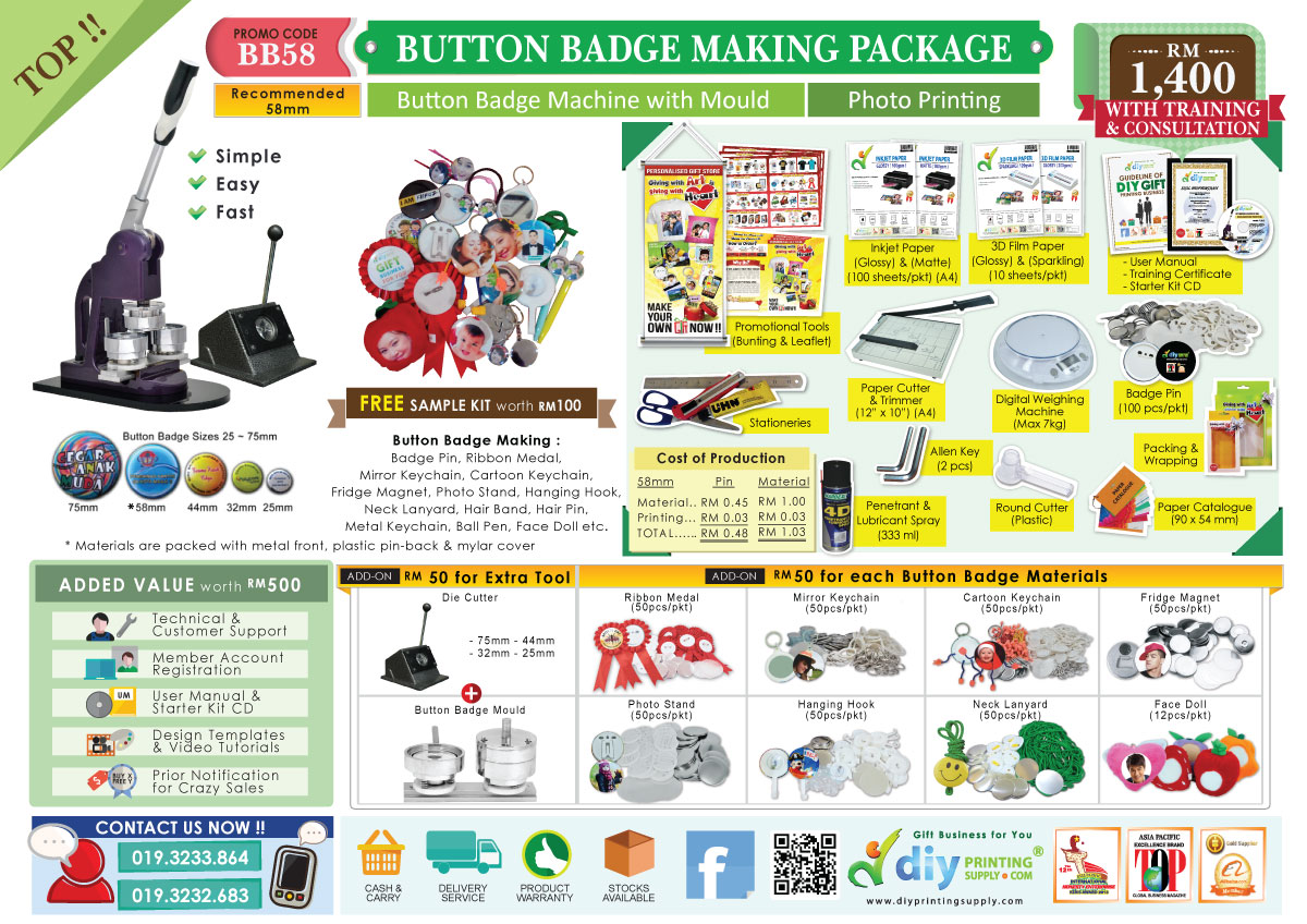Button Badge Printing Business Package