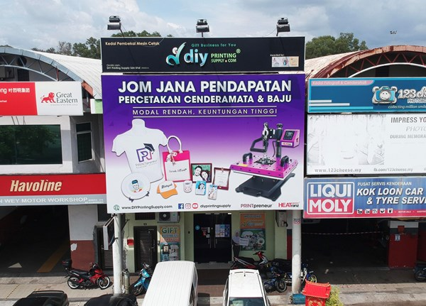 DIYPrintingSupply - Klang HQ