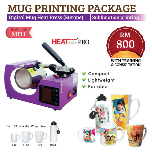Mug Printing Machine: Start Your Custom Mug Printing in Malaysia