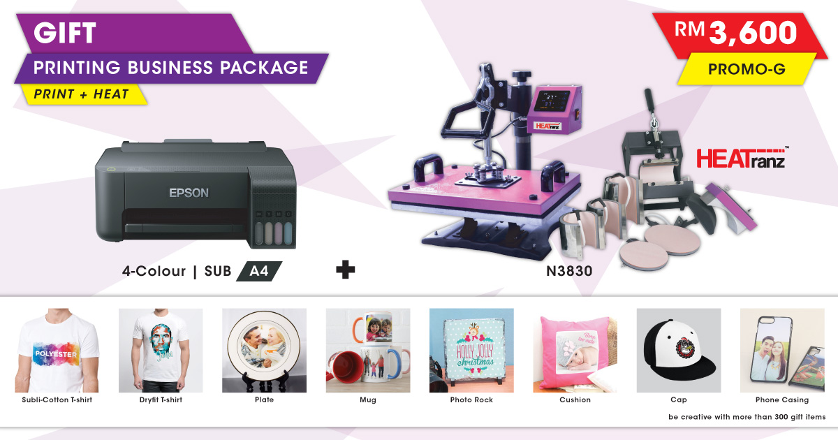 Gift & T-shirt Printing Business Package (E1)