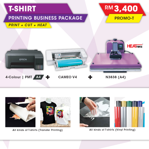 T-shirt Printing Business Packages (B6)