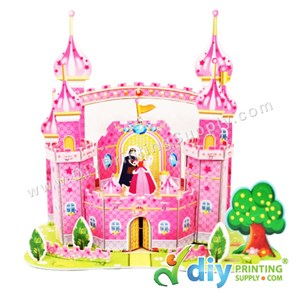 3D Puzzle (Palace)