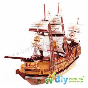 3D Puzzle (Pirate Ship)