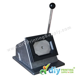 Button Badge Die Cutter (Rectangle) (80 X 53mm)