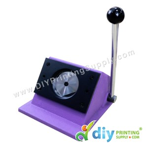 Button Badge Die Cutter [Heavy Duty] (58mm) [Diameter = 70mm]
