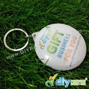 Button Badge Mirror Keychain With Mylar (44mm) (50 ± Pcs/Pkt)