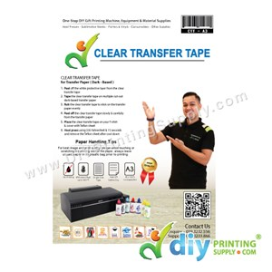 Clear Transfer Tape (60cm X 50m) (50m/Roll)
