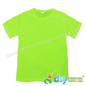 Dryfit Tee (Round Neck) (Unisex) (Full Green) (XXL) (160Gsm)