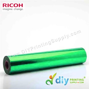 "Green Foil (12.5"" Wide X 200Ft) [For Ricoh Ri 6000] [EDP 342069]"