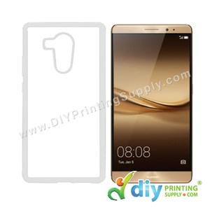 Huawei Casing (Mate 8) (Plastic) (White)