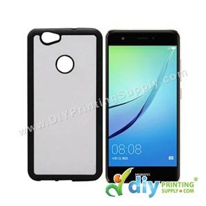 Huawei Casing (Nova) (Plastic) (Black)