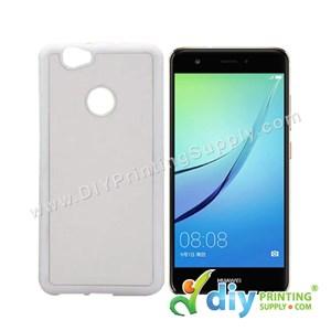 Huawei Casing (Nova) (Plastic) (White)