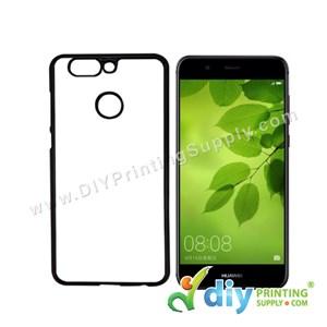 Huawei Casing (Nova 2) (Plastic) (Black)