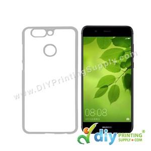 Huawei Casing (Nova 2) (Plastic) (White)