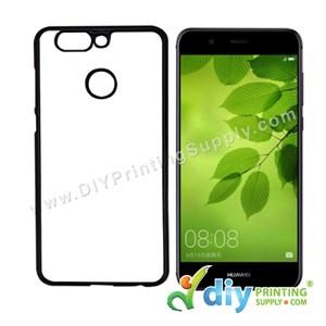 Huawei Casing (Nova 2 Plus) (Plastic) (Black)