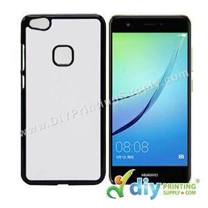 Huawei Casing (Nova Lite/P10 Lite) (Plastic) (Black)
