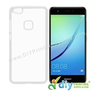 Huawei Casing (Nova Lite/P10 Lite) (Plastic) (White)
