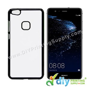 Huawei Casing (P10 Plus) (Plastic) (Black)