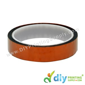 High Temperature Tape (33M X 20mm) (Brown)