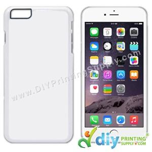 """Apple Casing (iPhone 6 Plus/6S Plus) (5.5"""") (Plastic) (White)*"""