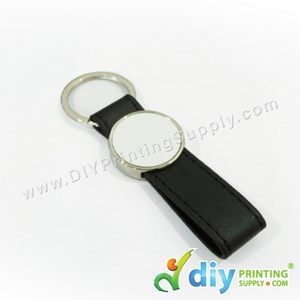PU Leather Keychain (Round)