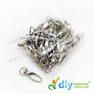 Lanyard Hook (Oval) (30mm)