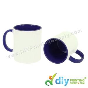 Colour Mug (Inner Rim) (Dark Blue) (11oz) With Gift Box