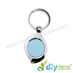 Metal Keychain (1) (Round)