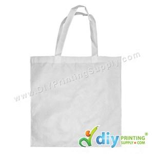 Non-Woven Bag (Large) (L38 X H38 X D12cm) (90Gsm)