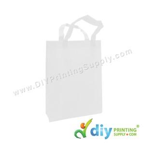 Non-Woven Bag (Small) (L25 X H33 X D7cm) (80Gsm) (White)