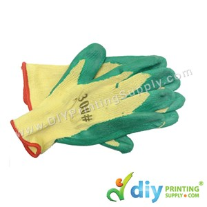 Heat Resistant Gloves (2 Pcs/Pkt)