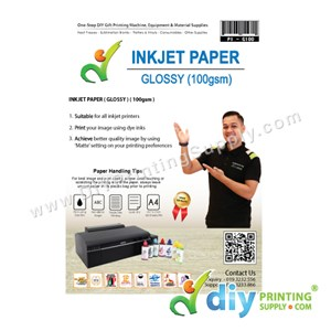 Inkjet Paper 100Gsm (Glossy) (A4) (100 Sheets/Pkt) [1-Side Print]