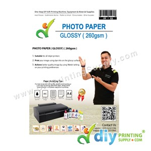 Photo Paper 260Gsm (Glossy) (A4) (20 Sheets/Pkt)