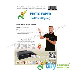 Photo Paper 260Gsm (Satin) (20 Sheets/Pkt) (A3)