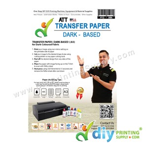 Transfer Paper (Dark-Based) (A3) (ATT) (USA) (10 Sheets/Pkt)