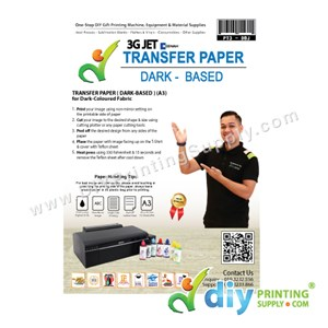 Transfer Paper (Dark-Based) (A3) (Neenah) (3G Jet) (10 Sheets/Pkt)