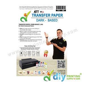 Transfer Paper (Dark-Based) (A4) (ATT) (USA) (10 Sheets/Pkt)