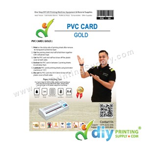 PVC Card (Gold) (A4) (25 Sets/Pkt) (0.76mm)