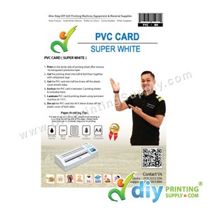PVC Card (Super White) (A4) (25 Sets/Pkt) (0.76mm)