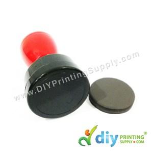 Rubber Stamp Chop (Round) (Self Inking) [Adjustable] (4.5cm) (XL)