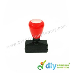 Rubber Stamp Chop (Rectangle) (Self-Inking) [Adjustable] (1 X 3.5cm) (S)