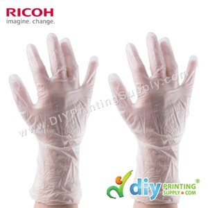 Protective Gloves (Disposable)