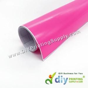 Self-Adhesive Film (Pink) (Glossy) (1m X 40cm)