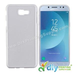 Samsung Casing (Galaxy J5 Prime) (Plastic) (White)