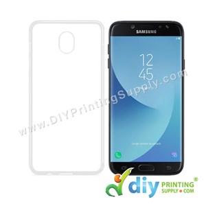 Samsung Casing (Galaxy J7 2017) (Plastic) (White)