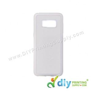 Samsung Casing (Galaxy S8) (Plastic) (White)