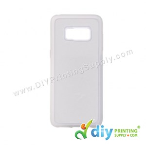 Samsung Casing (Galaxy S8 Plus) (Plastic) (White)