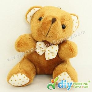 Teddy Bear [Cute] (Brown) (10cm) With Keychain