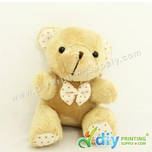 Teddy Bear [Cute] (Coffee) (10cm) With Keychain