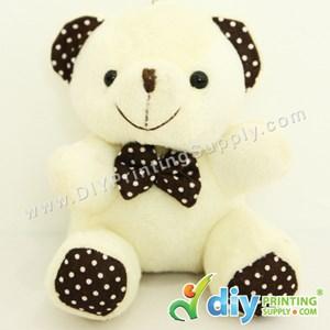 Teddy Bear [Cute] (Beige) (10cm) With Keychain